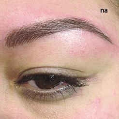 permanente make-up